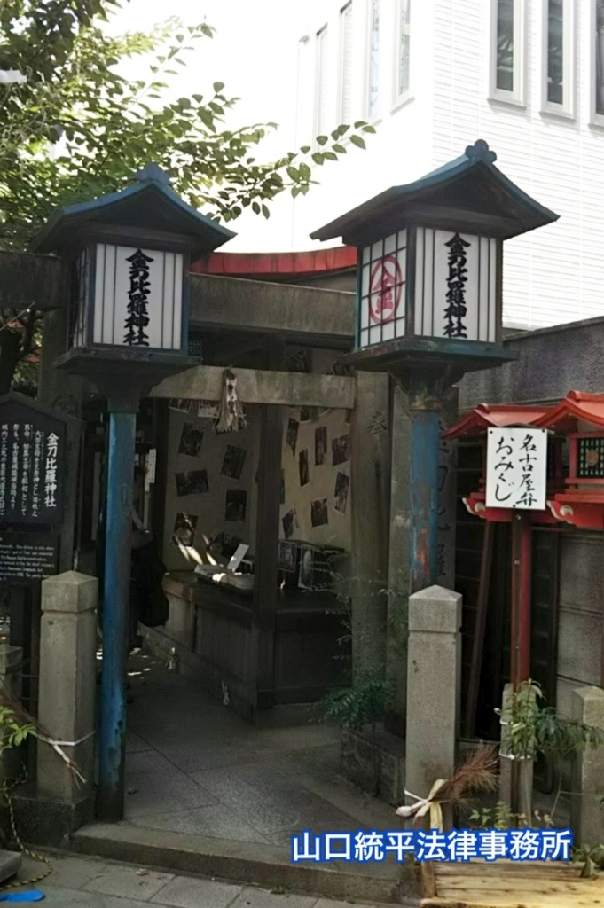 f:id:bengoshi-nagoya:20180727175728j:plain