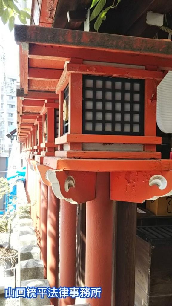f:id:bengoshi-nagoya:20180727175743j:plain