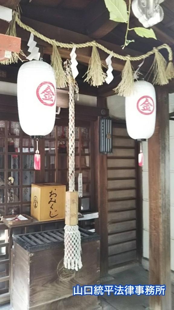 f:id:bengoshi-nagoya:20180727175754j:plain