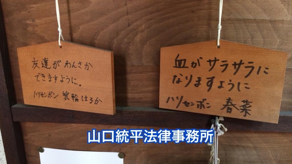 f:id:bengoshi-nagoya:20180727181549j:plain