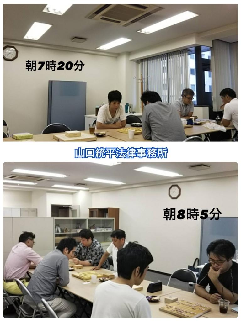 f:id:bengoshi-nagoya:20180806140042j:plain