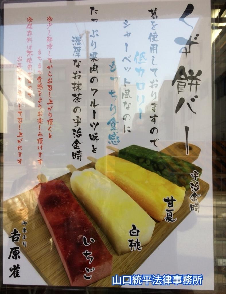 f:id:bengoshi-nagoya:20180806162216j:plain