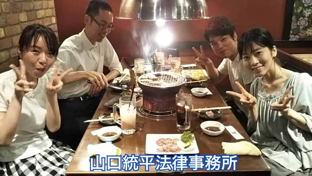 f:id:bengoshi-nagoya:20180807120016j:plain