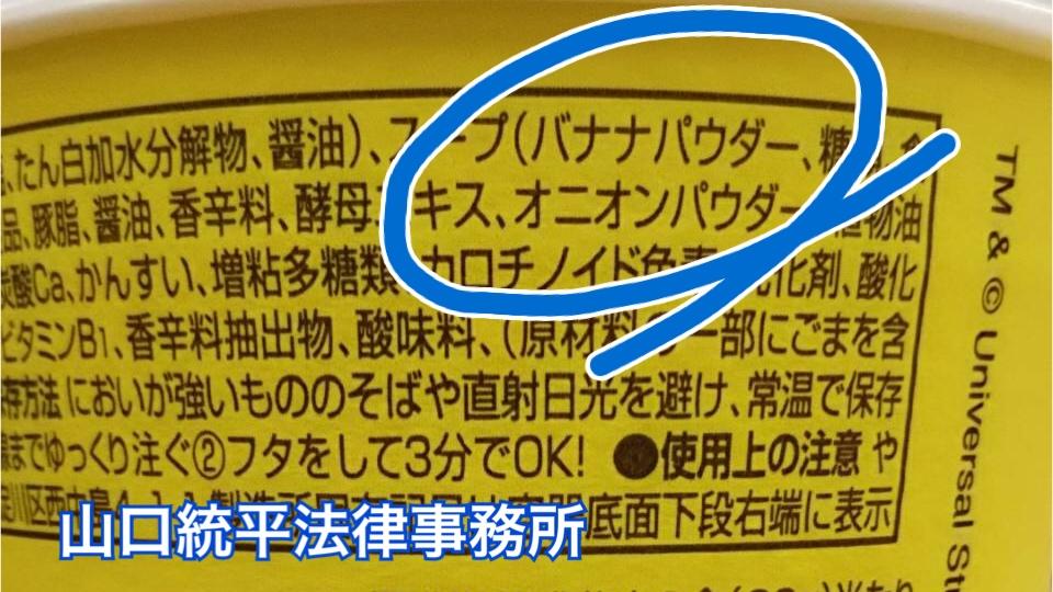 f:id:bengoshi-nagoya:20180809154047j:plain