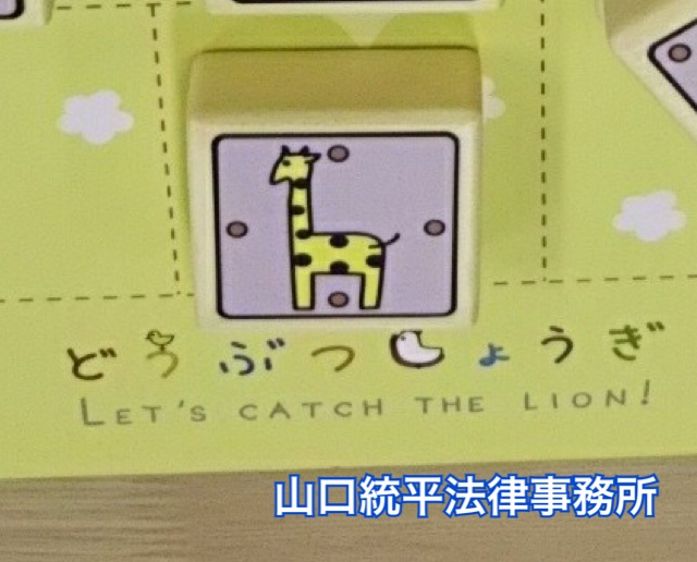 f:id:bengoshi-nagoya:20180810115953j:plain