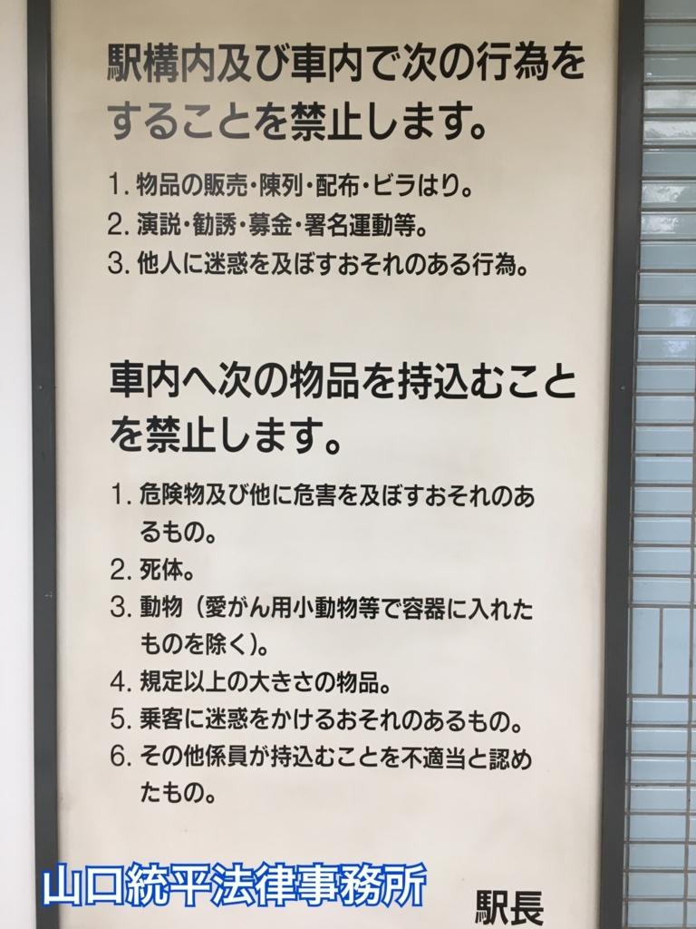 f:id:bengoshi-nagoya:20180810130440j:plain