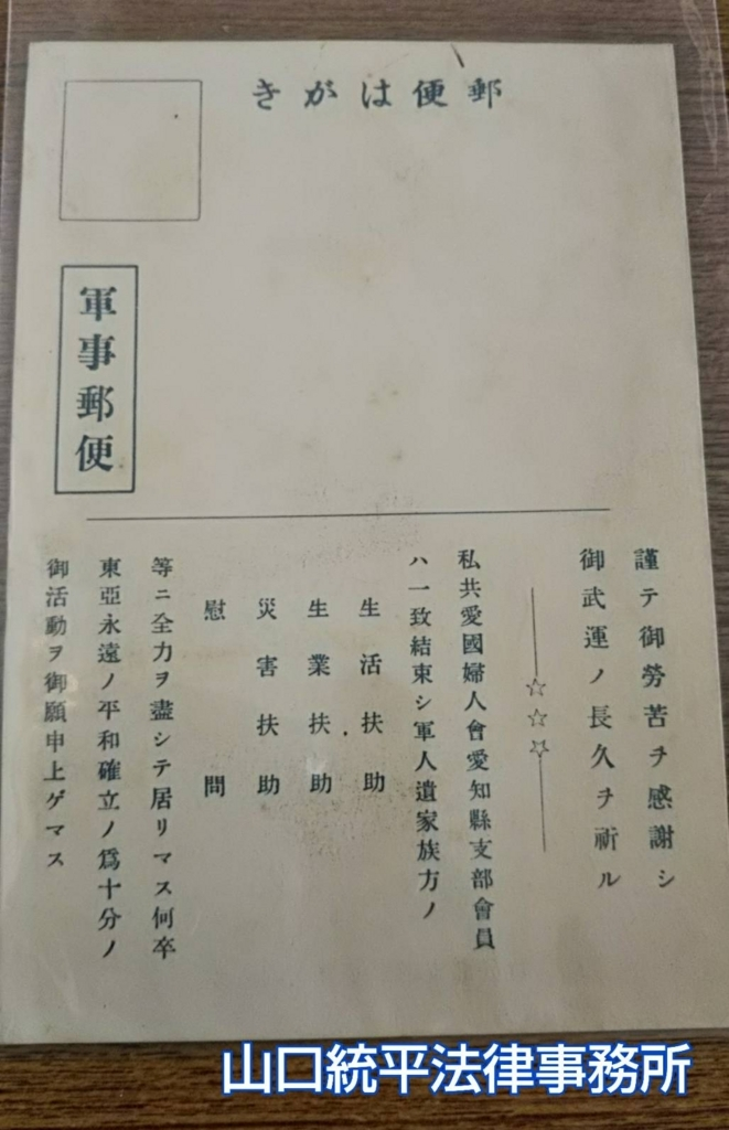 f:id:bengoshi-nagoya:20180814145634j:plain