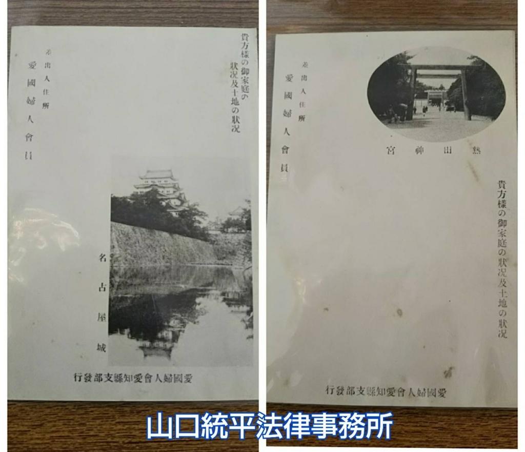 f:id:bengoshi-nagoya:20180814145648j:plain