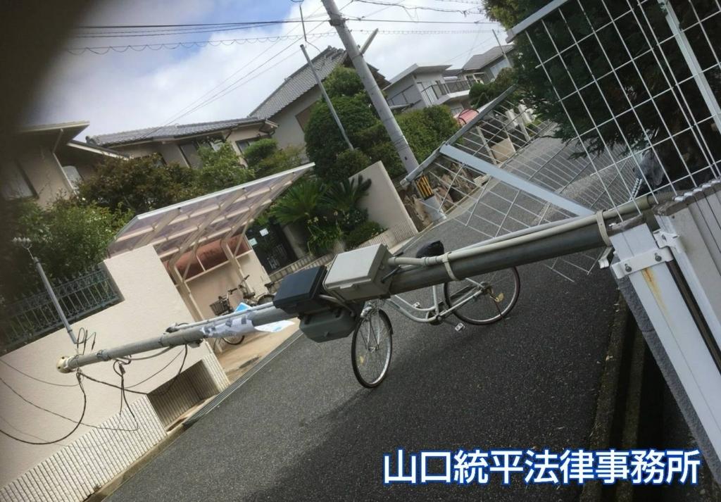 f:id:bengoshi-nagoya:20180824201022j:plain