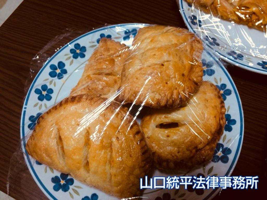 f:id:bengoshi-nagoya:20180827165912j:plain