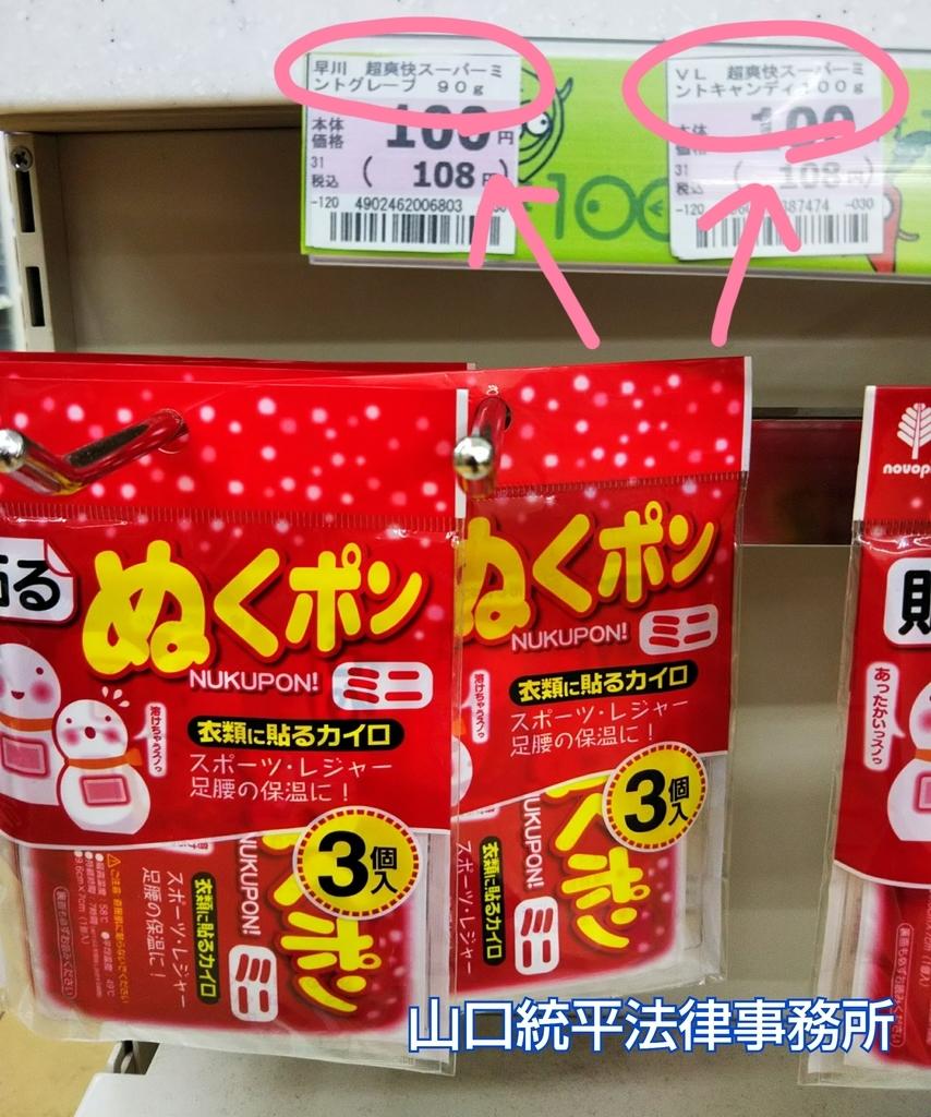f:id:bengoshi-nagoya:20180912121911j:plain