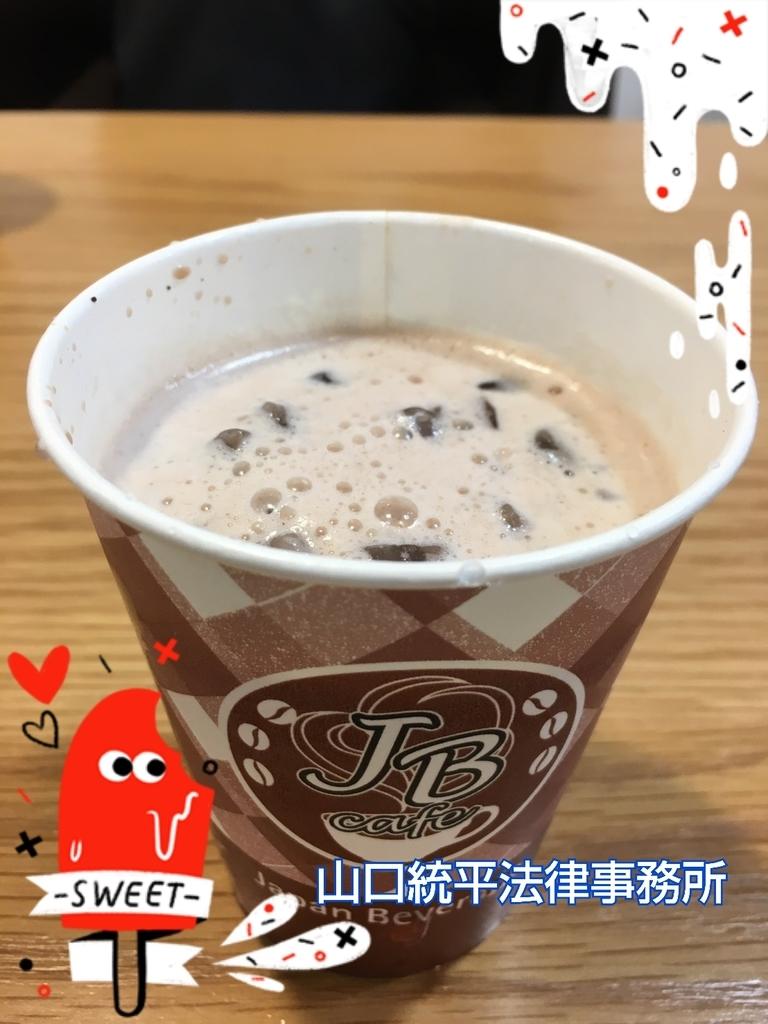f:id:bengoshi-nagoya:20180919153440j:plain