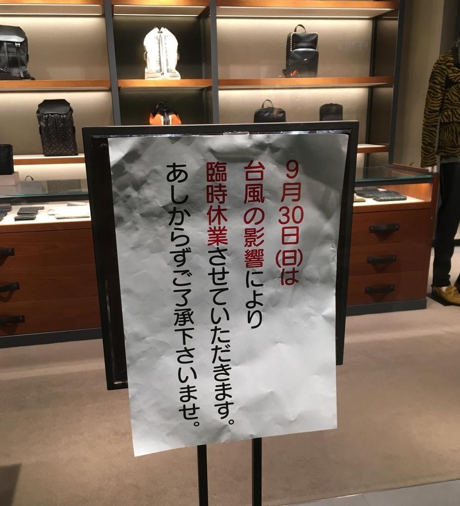 f:id:bengoshi-nagoya:20180929213504j:plain