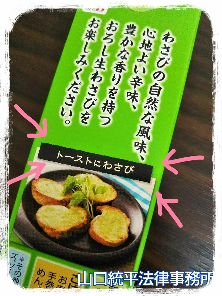 f:id:bengoshi-nagoya:20181005174648j:plain