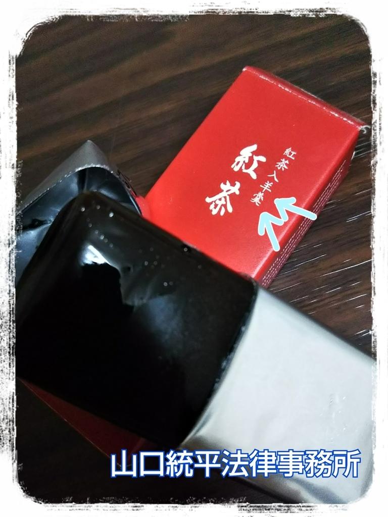 f:id:bengoshi-nagoya:20181014233358j:plain