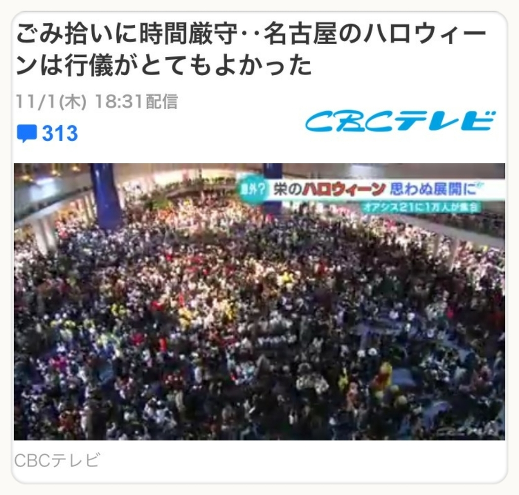 f:id:bengoshi-nagoya:20181105002607j:plain