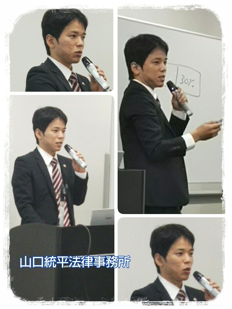 f:id:bengoshi-nagoya:20181116045929j:plain