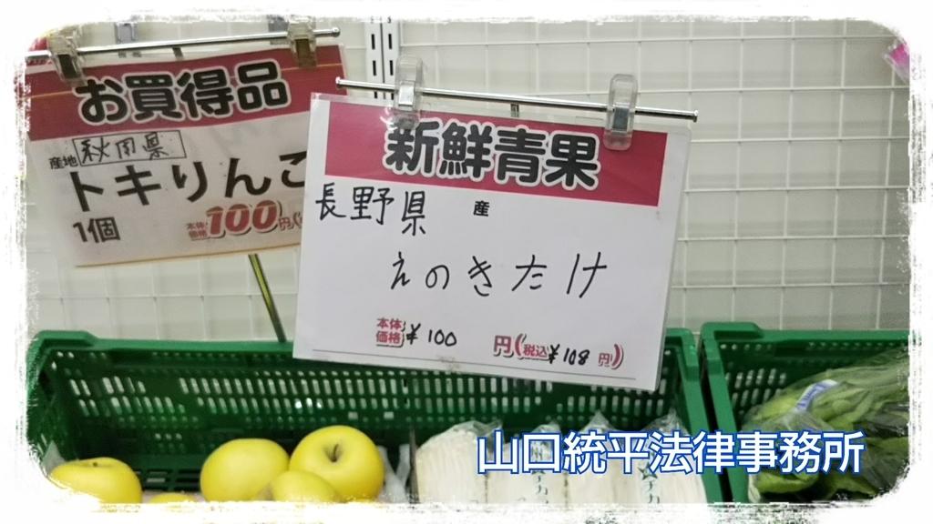 f:id:bengoshi-nagoya:20181121165206j:plain