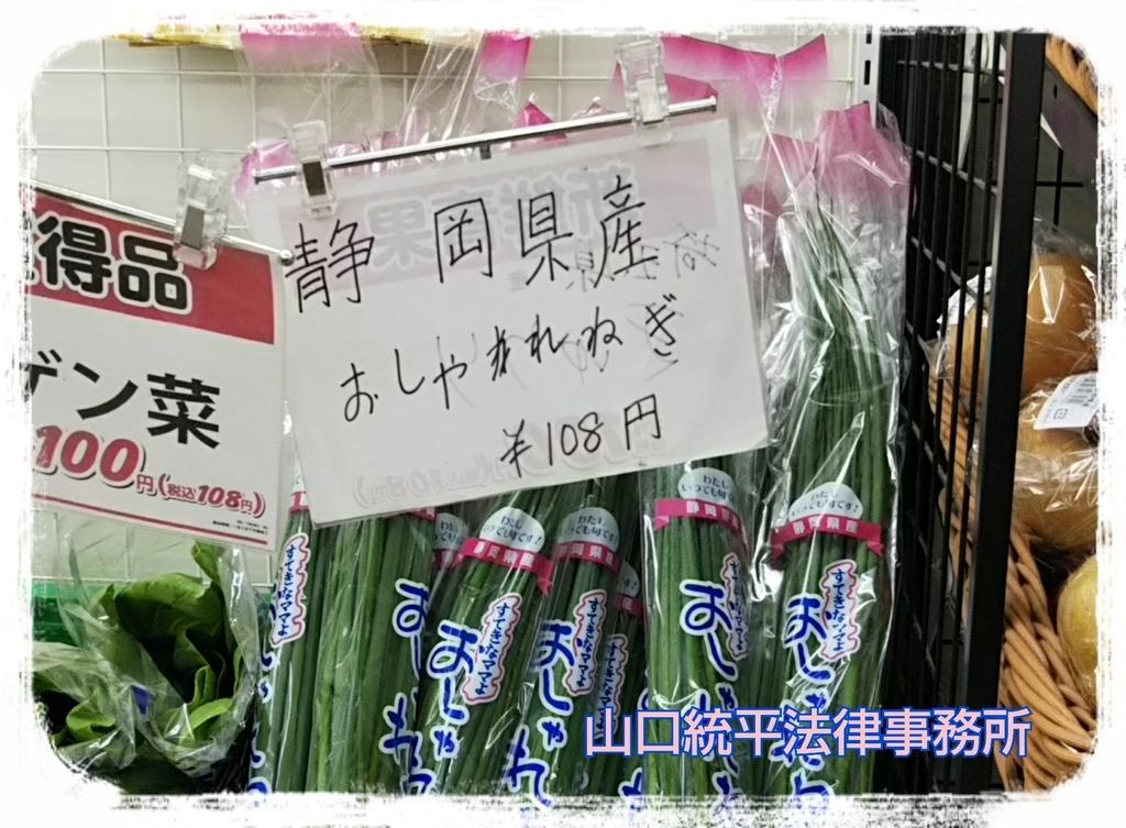 f:id:bengoshi-nagoya:20181121165220j:plain