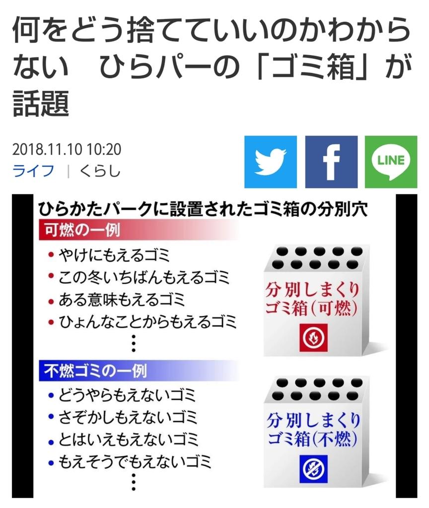 f:id:bengoshi-nagoya:20181124002747j:plain