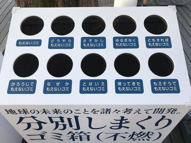 f:id:bengoshi-nagoya:20181124234303j:plain
