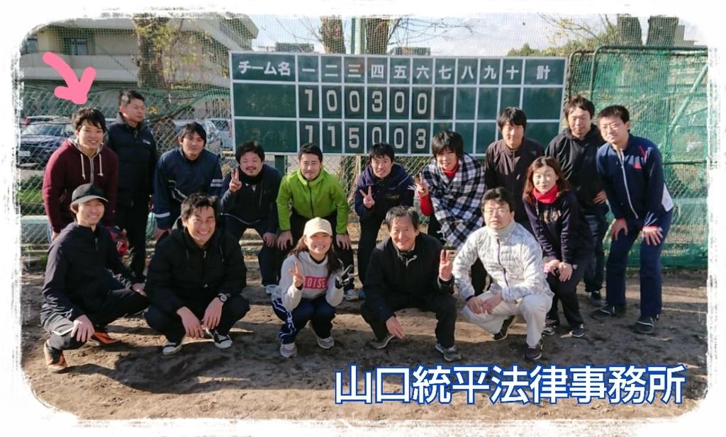 f:id:bengoshi-nagoya:20181208225822j:plain