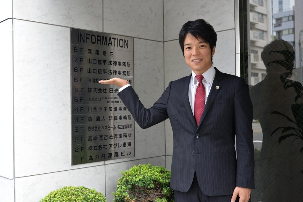 f:id:bengoshi-nagoya:20181212175513j:plain