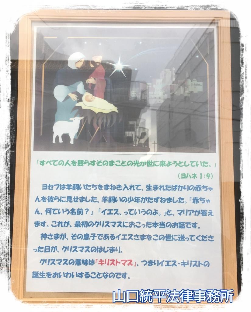 f:id:bengoshi-nagoya:20181221044238j:plain