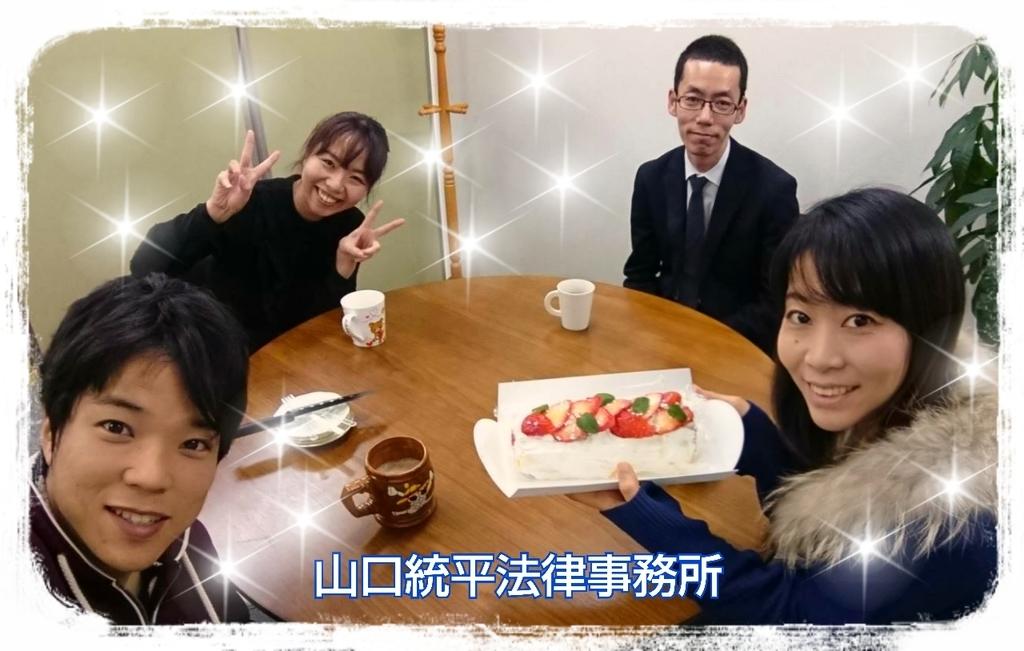 f:id:bengoshi-nagoya:20181226055009j:plain