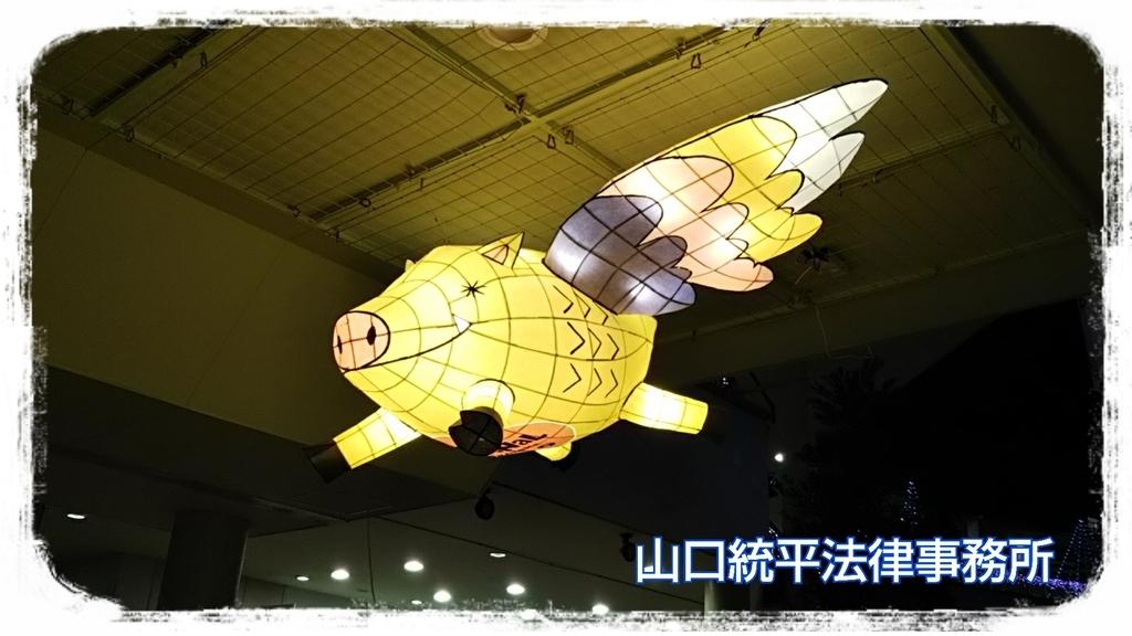 f:id:bengoshi-nagoya:20190108183936j:plain