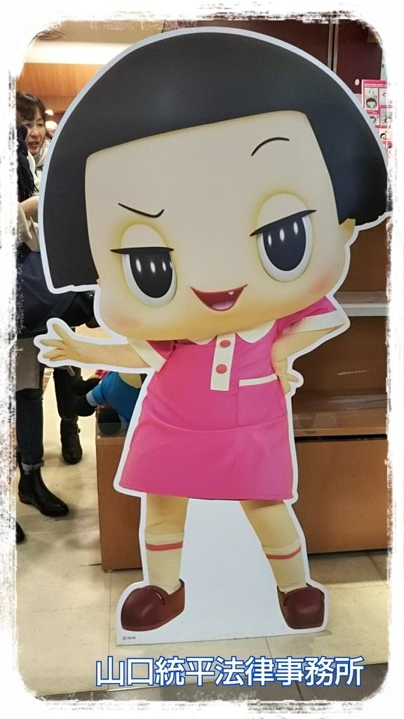 f:id:bengoshi-nagoya:20190108200938j:plain