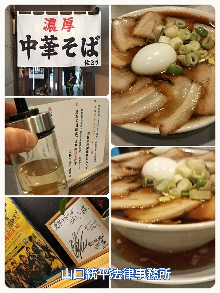 f:id:bengoshi-nagoya:20190303152624j:plain