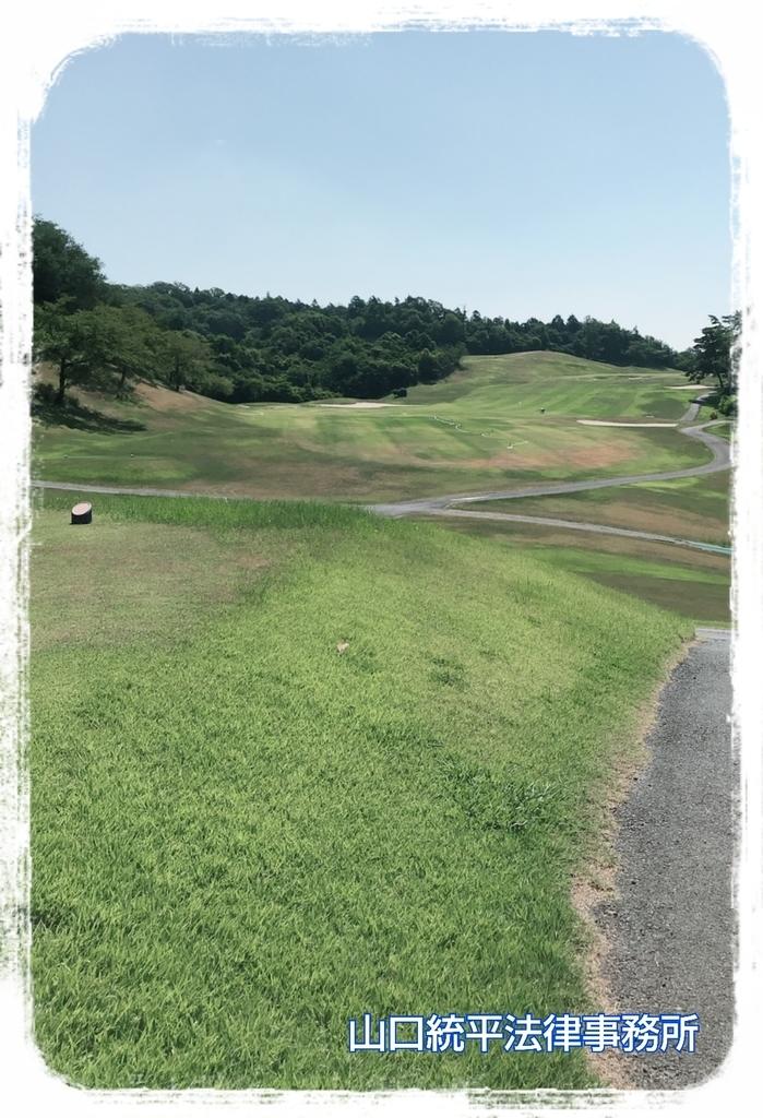 f:id:bengoshi-nagoya:20190305180838j:plain