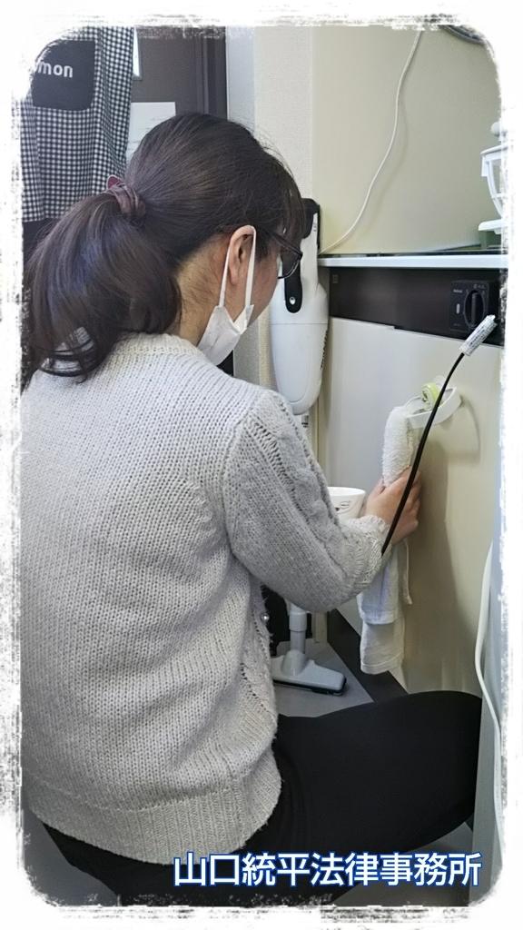 f:id:bengoshi-nagoya:20190308210003j:plain