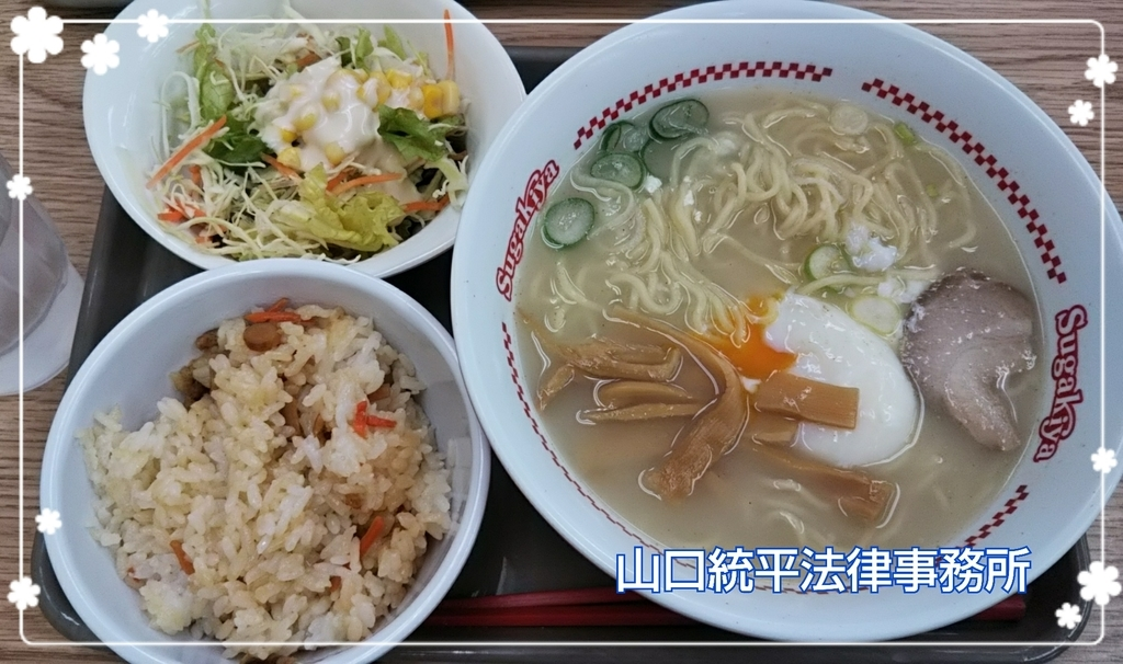 f:id:bengoshi-nagoya:20190310221134j:plain