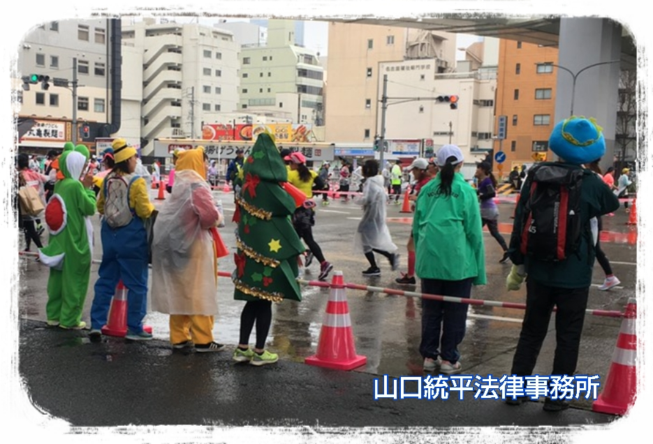 f:id:bengoshi-nagoya:20190311170613j:plain