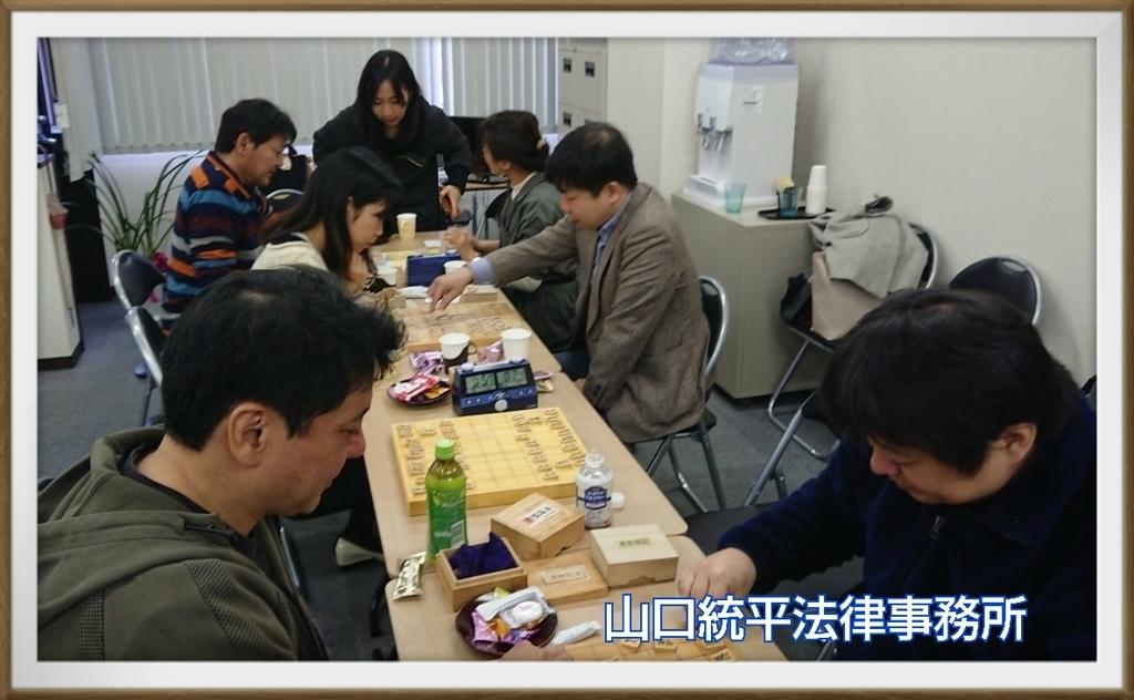 f:id:bengoshi-nagoya:20190311171653j:plain