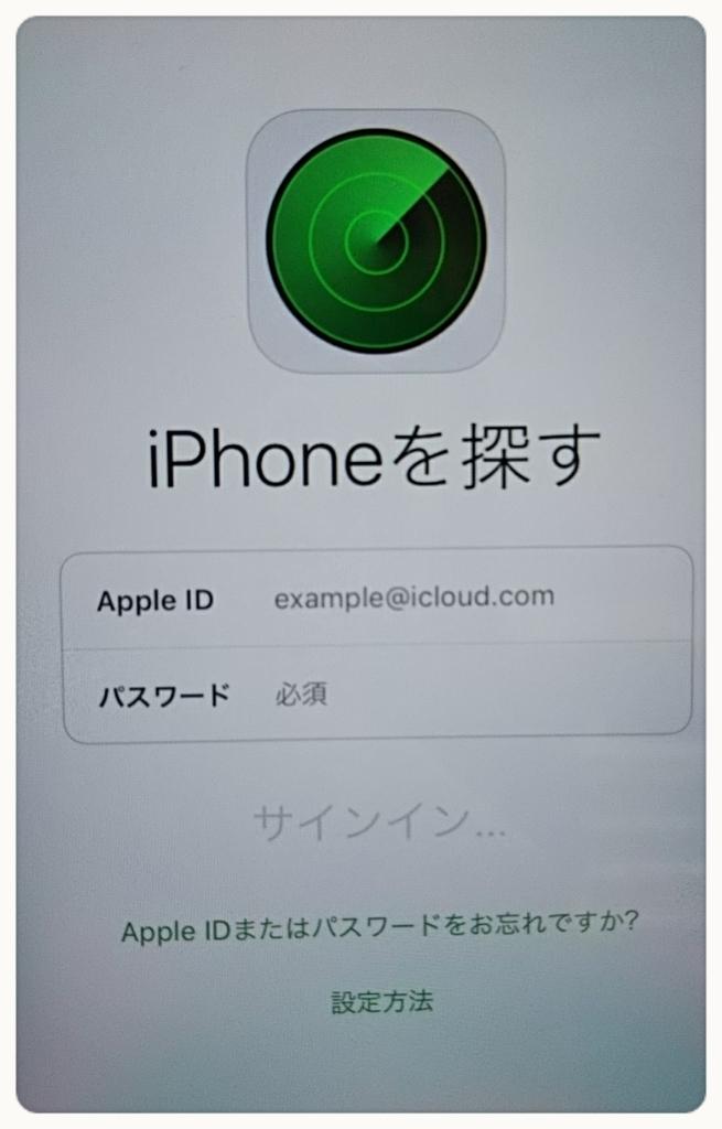f:id:bengoshi-nagoya:20190312155405j:plain