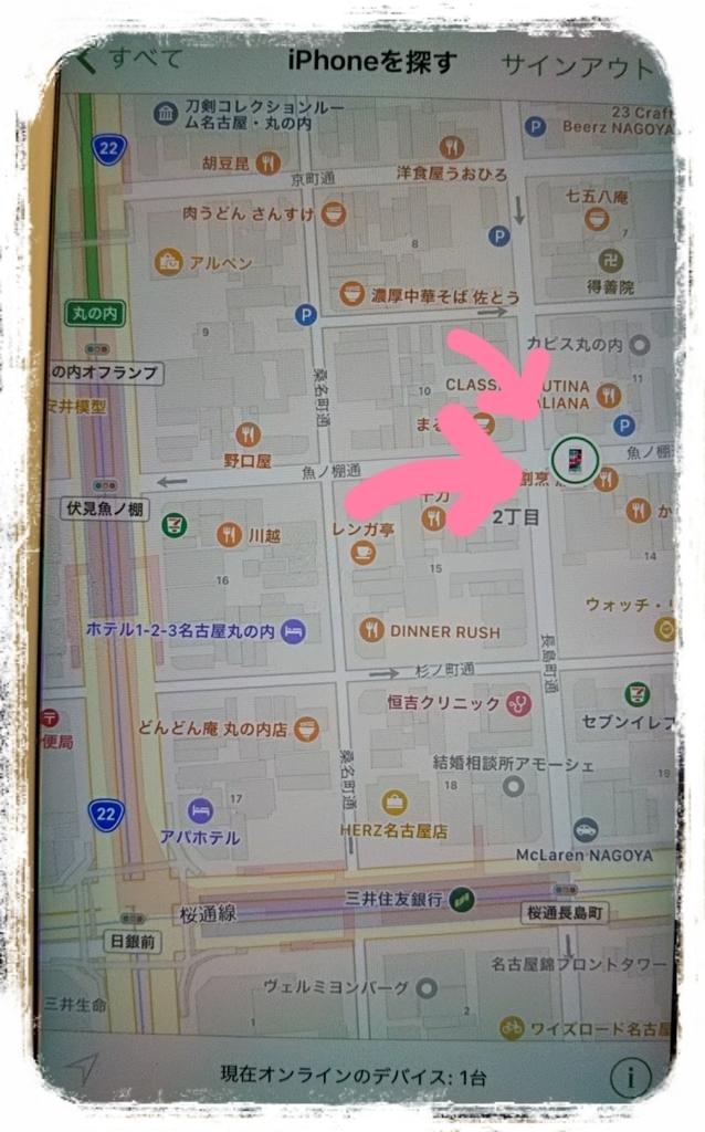 f:id:bengoshi-nagoya:20190312182021j:plain