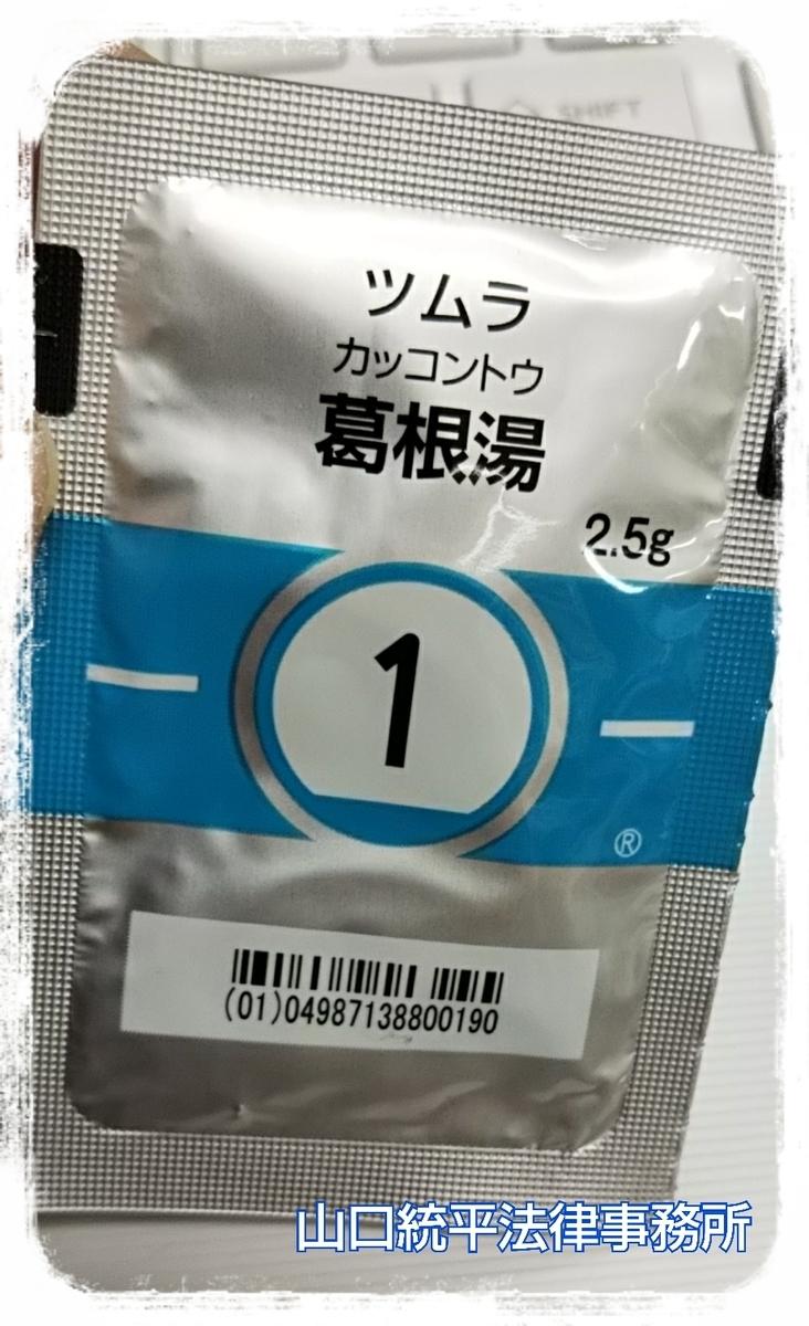 f:id:bengoshi-nagoya:20190315143058j:plain