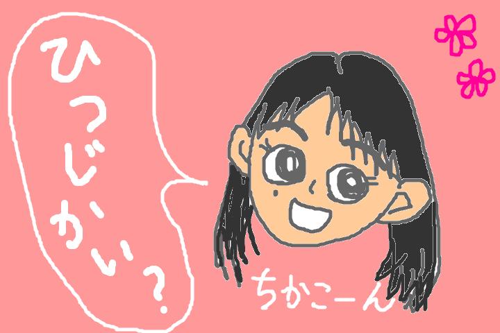 f:id:bengoshi-nagoya:20190320112011p:plain