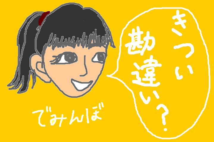 f:id:bengoshi-nagoya:20190320113700p:plain