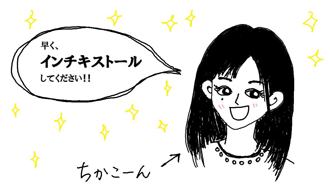 f:id:bengoshi-nagoya:20190321220337p:plain