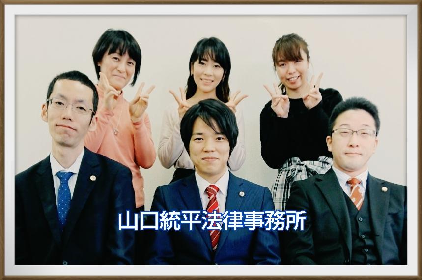 f:id:bengoshi-nagoya:20190331171748j:plain