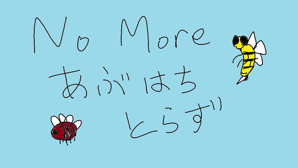 f:id:bengoshi-nagoya:20190403234215p:plain