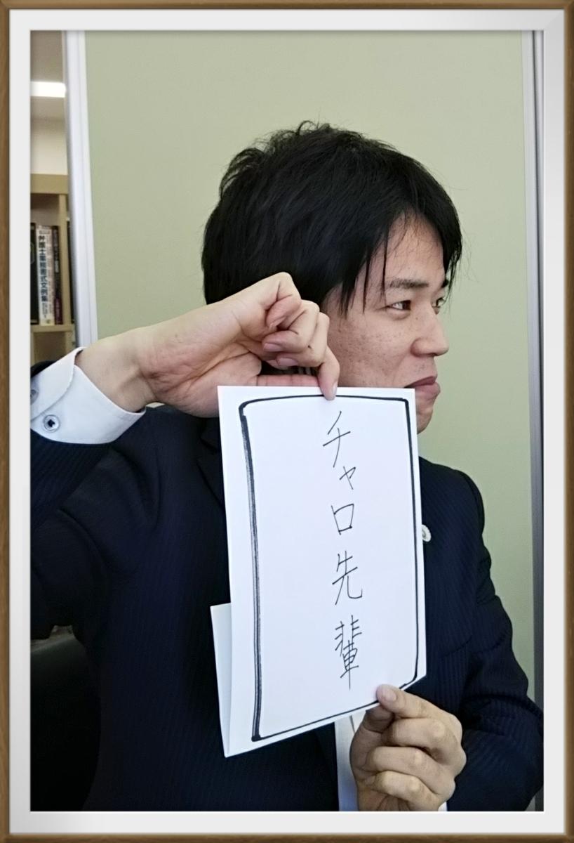 f:id:bengoshi-nagoya:20190404170848j:plain