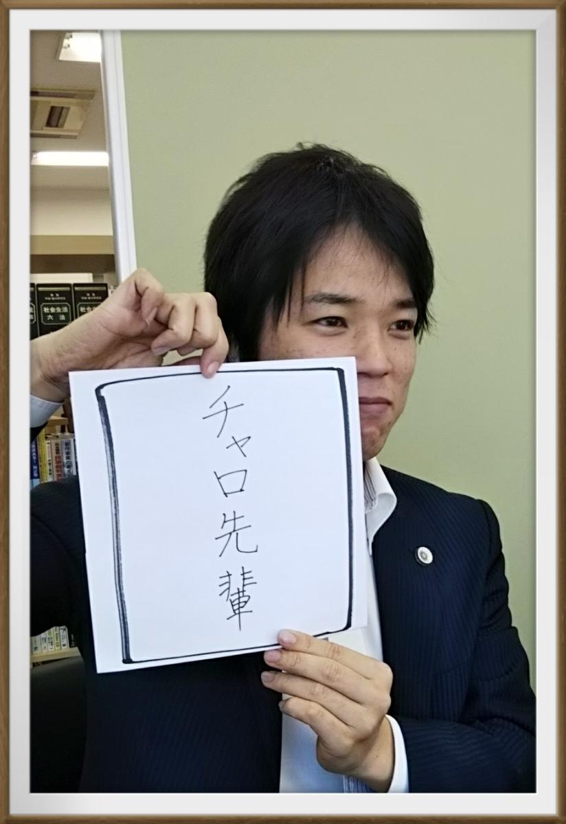 f:id:bengoshi-nagoya:20190404170903j:plain