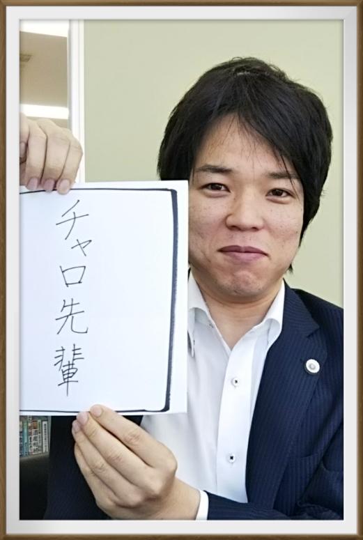 f:id:bengoshi-nagoya:20190404170919j:plain