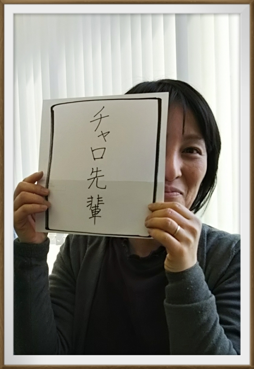 f:id:bengoshi-nagoya:20190404170935j:plain