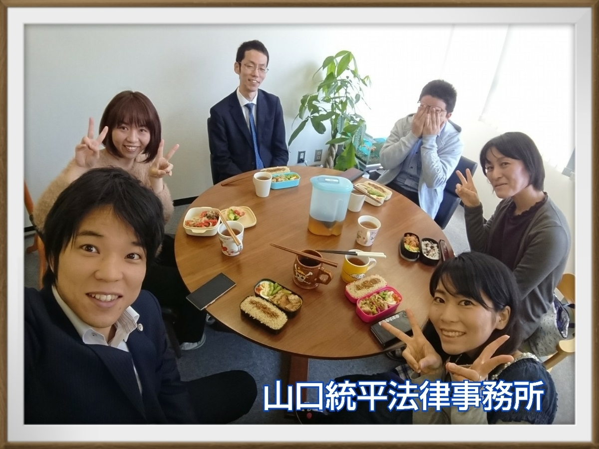f:id:bengoshi-nagoya:20190404172124j:plain